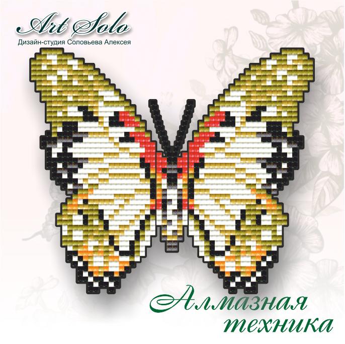 Алмазная техника 140х120мм бабочка-магнит «Белая леди Анголы (Graphium angolanus)»