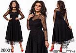 Женское платье в большом размере р. 48-5, фото 3