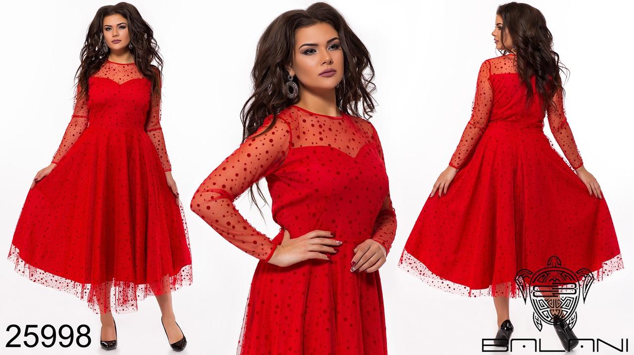 Женское платье в большом размере р. 48-5