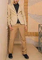 Модный мужской пиджак с нашивками на локтях