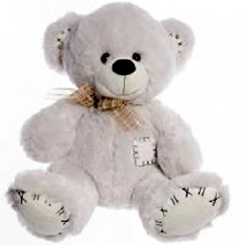 Мягкая игрушка 21005-0 Медвежонок Веня № 1