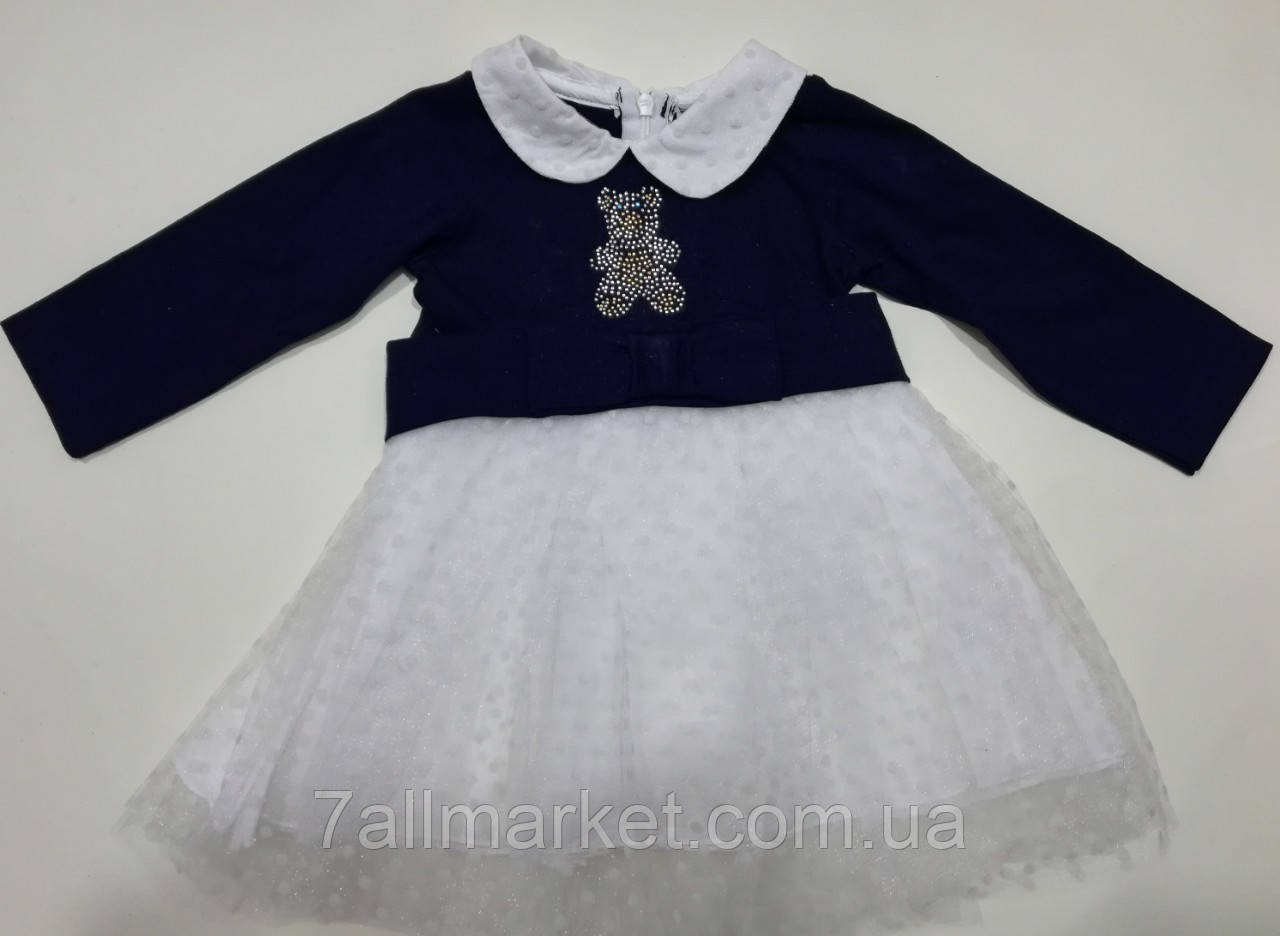 4ebe3eff63d Платье детское нарядное на девочку от 9-24 мес. Серии