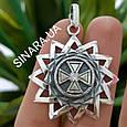 Серебряная Звезда Эрцгамма кулон - Крупная подвеска Звезда Эрцгамма серебро, фото 3