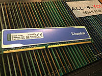 Оперативна пам`ять Kingston HYPERX biu DDR3-1600 4GB PC3-12800 (khx1600c9d3k2/8gx)
