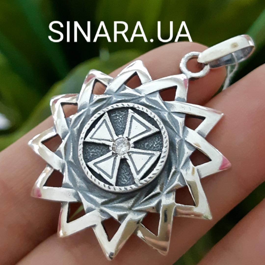 Серебряная Звезда Эрцгамма кулон - Крупная подвеска Звезда Эрцгамма серебро