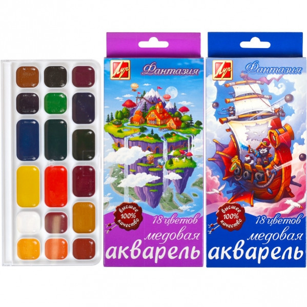 Акварель «Фантазия» 18 цветов «Луч» 22×10 см