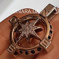 Золотой кулон Компас - Мужской золотой кулон Компас с драгоценными камнями fb6734e5591