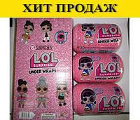 Куклы LOL Капсулы 3 штуки в наборе ,куклы LOL