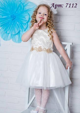 Детское нарядное платье  для девочки 7111, размеры 110-128, фото 2