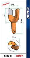 Резец буровой BD90-41(BD04) / аналог РУ15