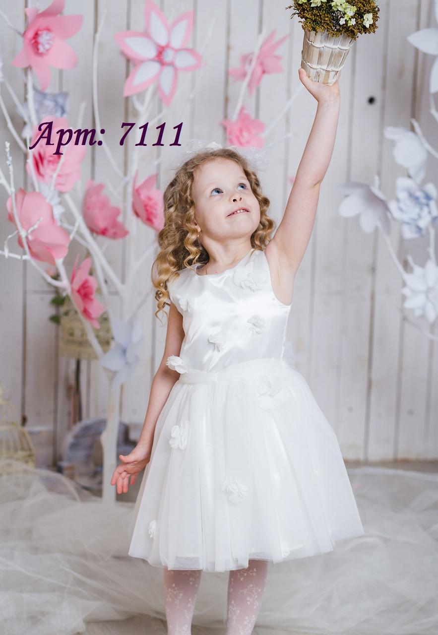 Детское нарядное платье  для девочки 7111, размеры 110-128
