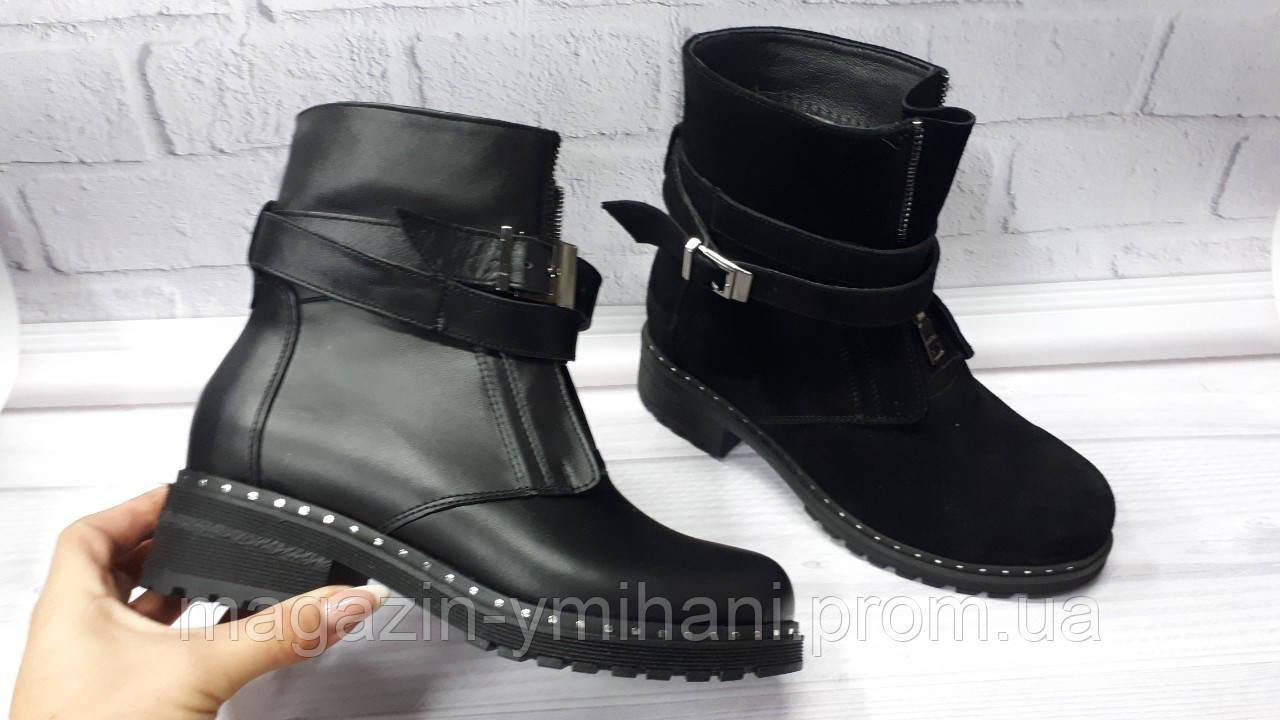 Черные женские кожаные зимние ботинки . Украина  продажа, цена в ... 86caa032182