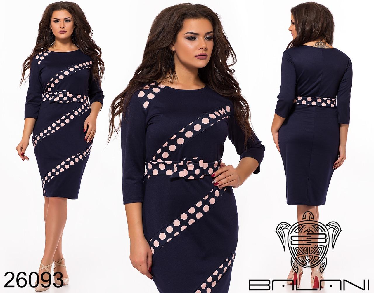 Женское платье в большом размере р.48-54