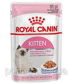 Консервы Royal Canin Kitten Instinctive в желе для котят, 85 г