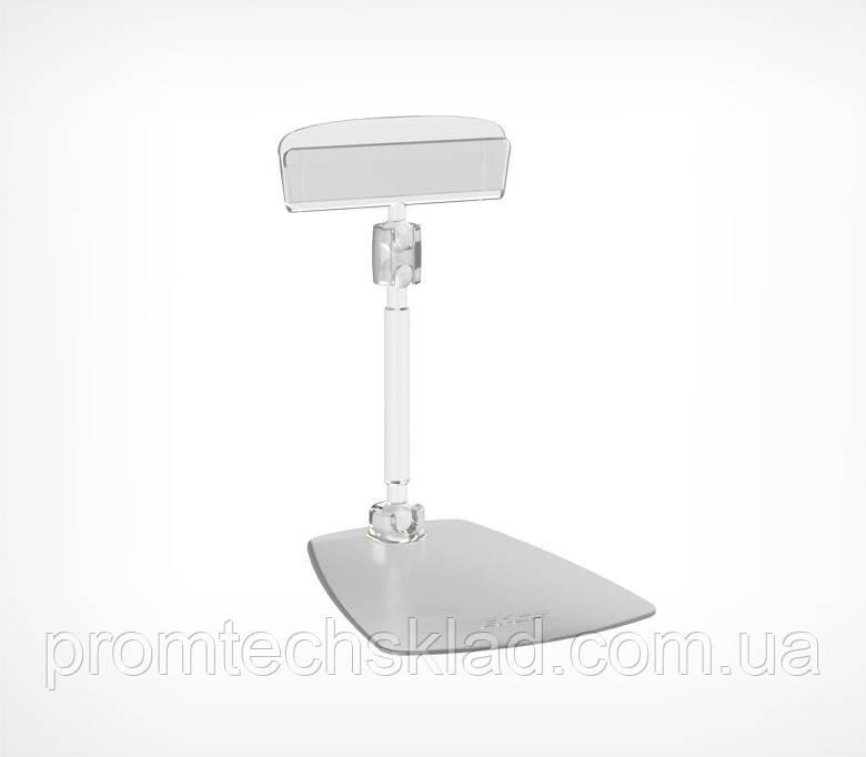 Шарнирный ценникодержатель FOT-CLIP-100, прозрачный