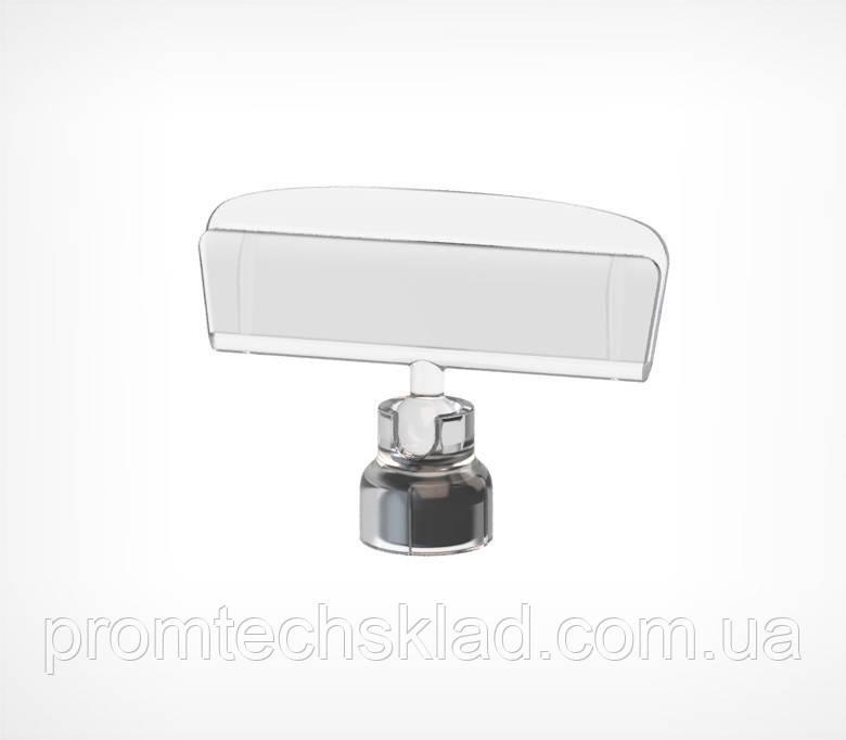 Ценникодержатель на магнитном держателе MAG-CLIP-0, прозрачный