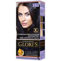 Краска для волос Gloris 1.1 Иссиня-черный, 1 окрашивание