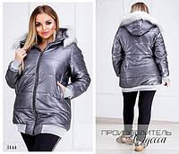 Куртка удлиненная с капюшоном эко-кожа+250 синтепон 48-50,52-54