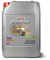 Масло моторное (20л) R1-VT104-20L (CASTROL)