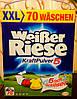 Порошок для белого Weiber Riese 4,9 кг  от Henkel.