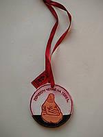 Медаль «Почекун» (білий фон)