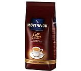 Кофе в зернах Movenpick Caffe Crema, 500 г , фото 4