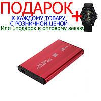 USB2.0 карман для 2,5 SATA HDD  Красный