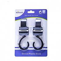 Крючки для крепления рюкзака на коляску Sunveno арт. SNHK2.BK