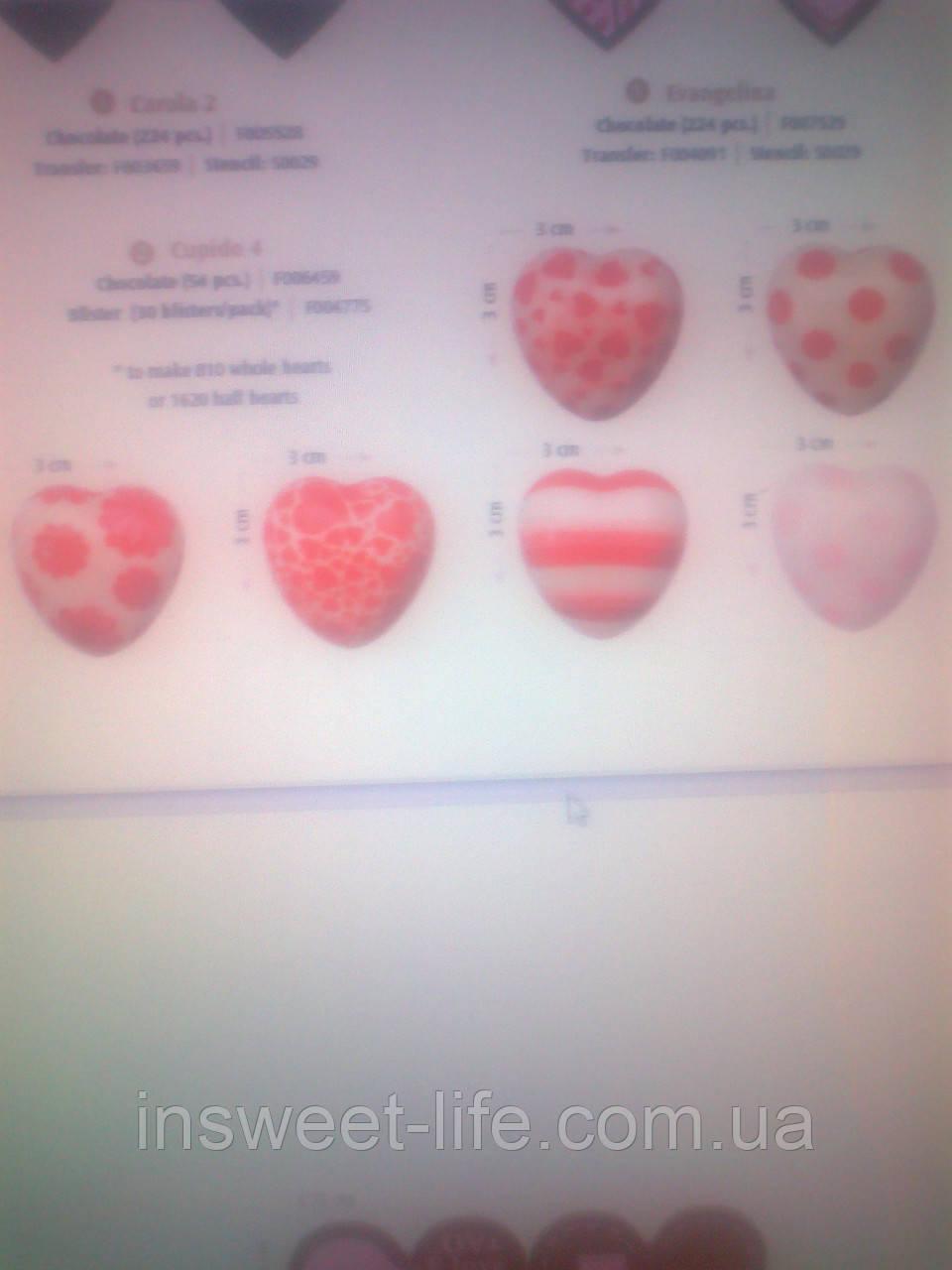 """Блистерная форма 3D шоколадное сердце """" Cupido 4 """" 54шт/упаковка"""