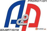 Размещение рекламы на телевидении Украины Спонсорские пакеты Прямое размещение