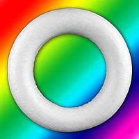 Кольцо пенопластовое, 16 см., фото 1