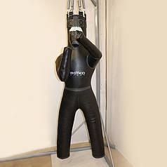 Манекен для боксу Бойко-Спорт, з ногами, з ремінної шкіри правий-160 см, 45-55 кг