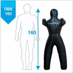 Манекен для боротьби Бойко-Спорт, з ногами, ПВХ, 160 см, 30-35 кг