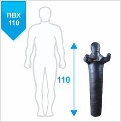 Манекен для боротьби Бойко-Спорт, рівний, з нерухомими руками, ПВХ, 110 см, 10-15 кг
