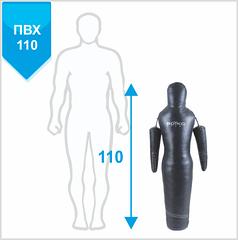 Манекен для боротьби Бойко-Спорт, СИЛУЕТ, з рухомими руками, ПВХ, 110 см, 10-15 кг