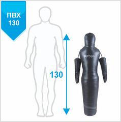Манекен для боротьби Бойко-Спорт, СИЛУЕТ, з рухомими руками, ПВХ, 130 см, 15-20 кг