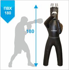 Манекен для боксу Бойко-Спорт, з ногами, пвх тканина лівий-180см, 50-60 кг