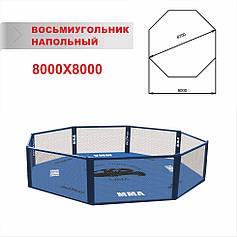 Клітка для мма підлогова діаметром 8,7 м