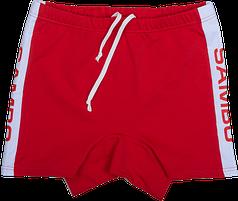 Шорти для самбо, Бойко-Спорт, трикотаж, червоні, розмір 34