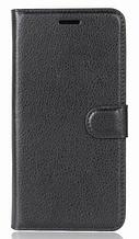 Кожаный чехол-книжка для Sony Xperia L2 черный