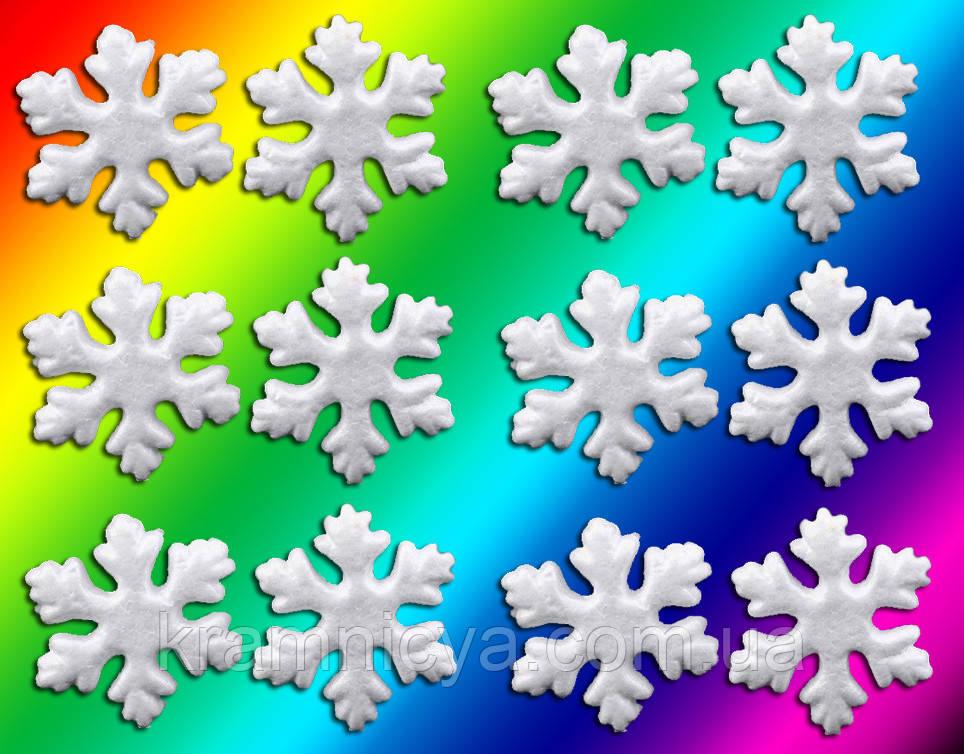 """Набір """"Пінопластові сніжинки 12шт. х 5см."""""""