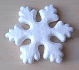 """Набір """"Пінопластові сніжинки 12шт. х 5см."""", фото 2"""