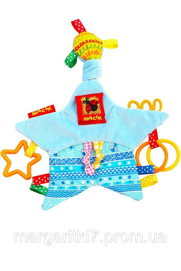 Игрушка детская Масiк звездочка с кольцами