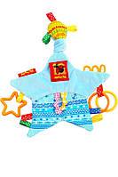 Игрушка детская Масiк звездочка с кольцами, фото 1