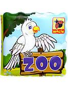 Книга детская Macik Зоо для купания, фото 1
