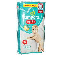 0934ecf87f0b Подгузники-трусики Pampers Pants Maxi (8-14 кг) Джамбо 52 (4015400672869