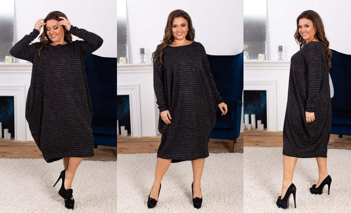 """Стильное тёплое женское платье в больших размерах 5152 """"Вязка Пушистик Полоска Драпировка"""""""