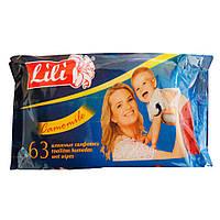 Салфетки влажные для детей LiLi с экстрактом ромашки 63шт.