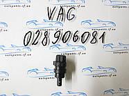 Датчик температуры впускаемого воздуха VAG 028906081