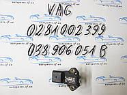 Датчик давленияя во впускном коллекторе VAG 038906051B, 0281002399